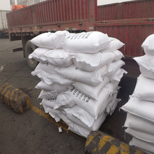111-20-6 Synthetic resins plastic bag Sebacic acid manufacturer