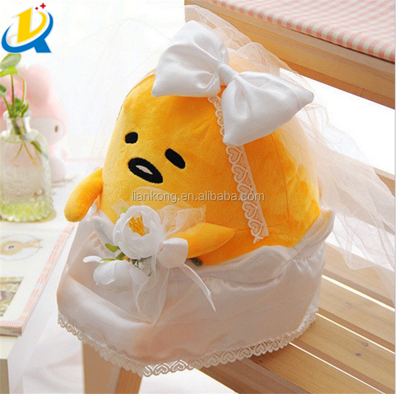 Popular wholesale high quality wedding decoration stuffed Gudetama doll