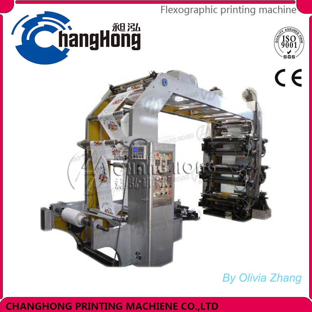 color printing malaysia : Color Printing Malaysia Large Format Multi Color Mini Offset Printing Machine Malaysia Large Format Multi