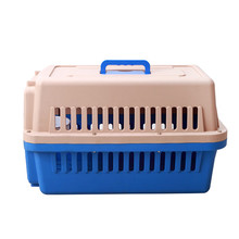 Durable Plastic Small Pet Dog Kennel Wholesale
