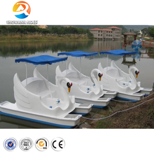 Water amusement park fiberglass used swan pedal boats for sale