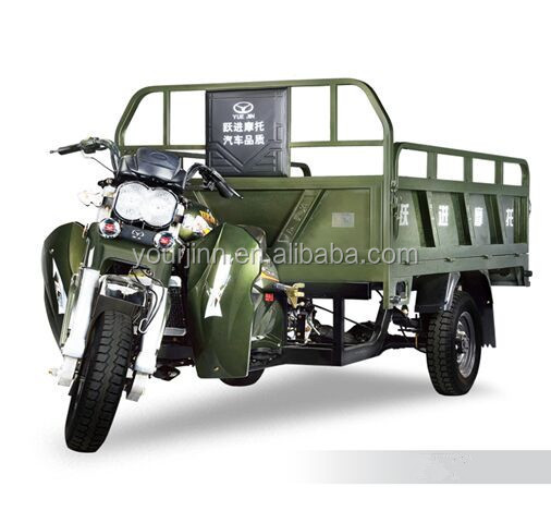 200cc motorized three wheelers / motorcycle tricycle for cargo