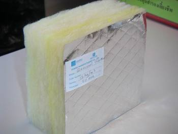 Fiberglass wool insulation buy fiberglass insulation for Buy mineral wool insulation