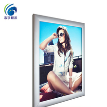 China Factory Professional Manufacturer Sign Board Outdoor Glass Picture Frame
