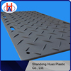 Lower material costs HDPE plastic temporary road mat woth back color / 4 *8 hdpe ground protection mat with customized size