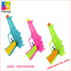 Classic PP Water Gun Transparent For
