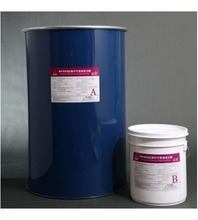 double component insulating glass silicone sealant