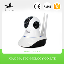 720P wifi wireless cctv camera baby care monitor security camera XMR-JK19
