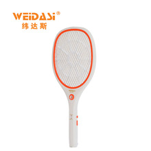swatter household items electronic mosquito killer for wholesale