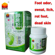 2015 hot sell good quality foot powder to remove strong foot odor