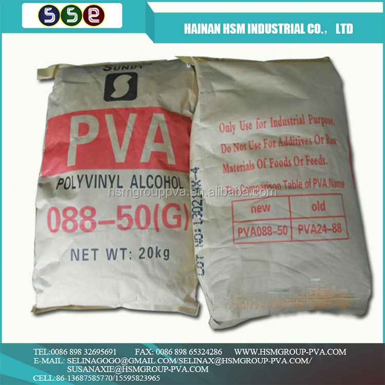 polyvinl alcohol and high quality pva powder