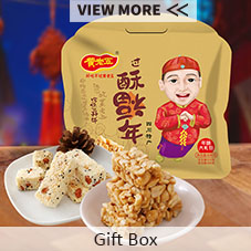 2017 Hot selling 90g salty flavor OEM Chinese rice snacks