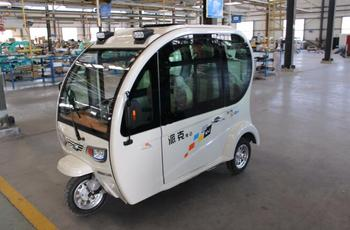 mini smart small cheap electric tricycle CKD for family three passengers