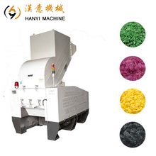 Hanyi pp pet 10HP resource recycling machine /plastic crusher/crushing