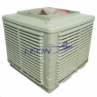 Popular design water air cooler