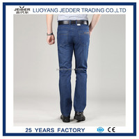 2015 new model sports mens jeans pants trousers