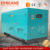 Factory direct sale Silent type Chinese generator set 220/380 volt