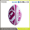Custom design good quality new smooth rugby ball