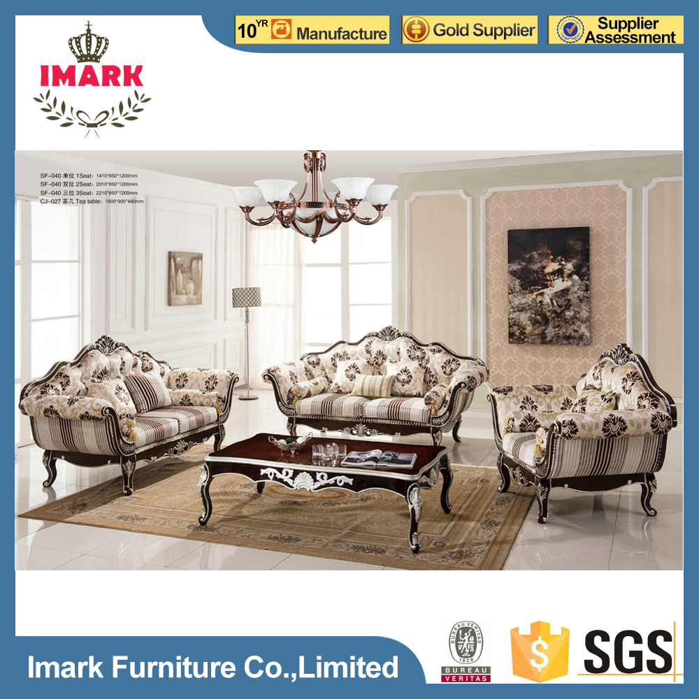 Royal Wooden Sofa Set Living Room Furniture with Carving Flower Luxury Designs Factory Direct Sale
