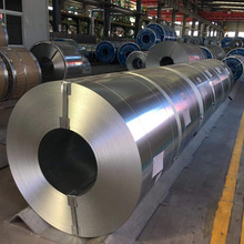 DX52D Hot Dip Galvanized Steel Strip in Coil Galvanized Steel Coils