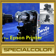 Generic Version Take-up Device For Epson Series Printer