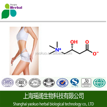 L-carnitine manufacturer in China for weight loss