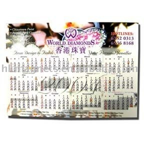 2016 factory supply Magnetic Calendar