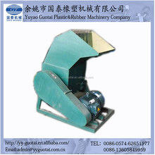China Manufacture Small Plastic Bottle Crusher plastic shredder