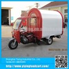 Yiying gasoline small motorcycle travel trailer