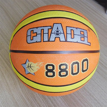 official size and weight rubber printed basketball promotional items
