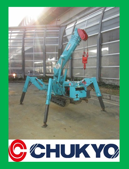 Used Crane Machine For Sale Furukawa UR 255 CA <SOLD OUT>/ Rubber shoe , 5 Steps , Gasoline engine , Radio control