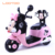 China factory cheap rechargeable pedal car ride on kids motorcycle price / kids electric motorcycle