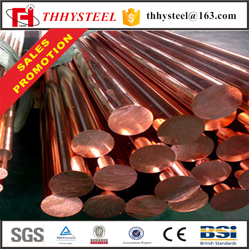 bulk buy from china 7mm tinned copper bus bar / copper price per ton