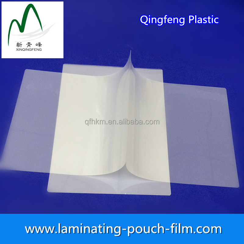 keyboard plastic film