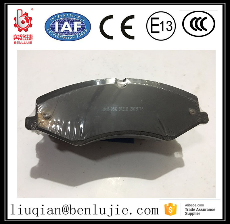 Parts Auto Car Disc Brake Pad Spare Brake Lining