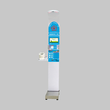 Body fat composition analyzer blood pressure scale height and weight bmi measuring machine