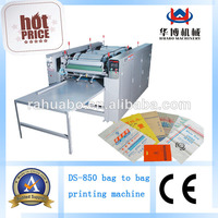 Good quality Latest wide web flexo printing press