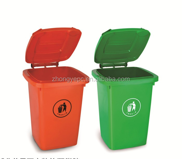 HOT! 50L outdoor street plastic cheap recycle trash bin color code color for malaysia