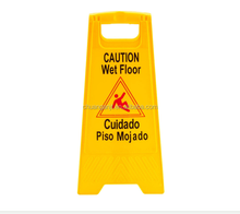Customized Caution Wet Floor Sign/Plastic Warning Sign