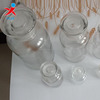 /product-detail/big-glass-jar-of-125ml-the-high-school-chemistry-experiment-equipment-instrument-medical-equipment-factory-test-60456579059.html