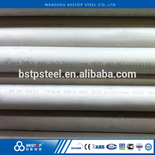 China manufacture direct sale 304 stainless steel pipe price per meter