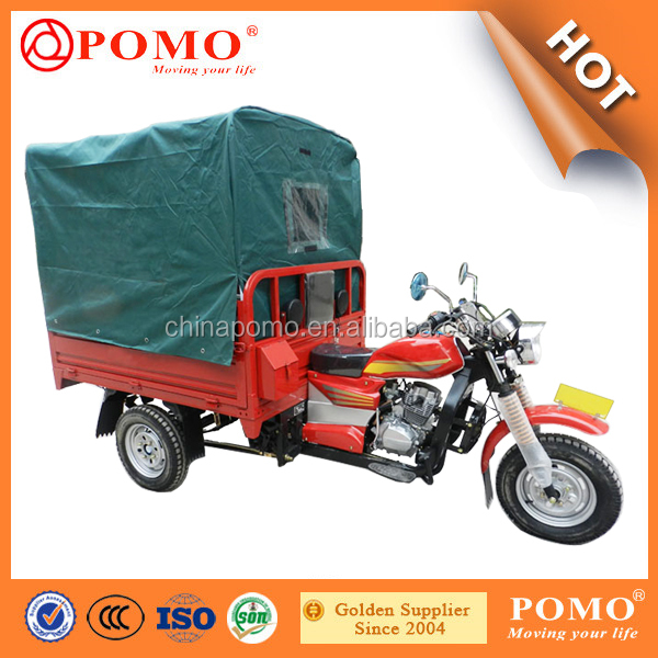 Chongqing Popular Hot Sale Motorized Kawasaki 3 Wheel Motorcycle, Tricycle Tires, Used Water Tricycle For Sale