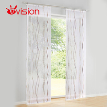 2017 special design modern jacquard 3d reactive printed curtain