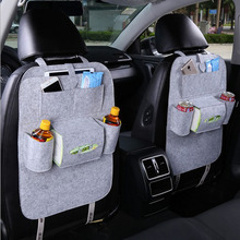 New Style Multifunction Back Seat Organizers 7 Pockets Car Storage Portable Organizer Bag Kick Mat in Car Pocket Holder
