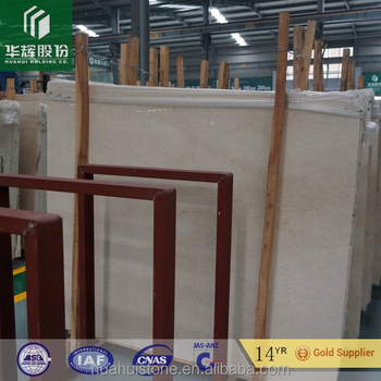 Beautiful beige marble natural stone Cream Marfil for high-grade adornment