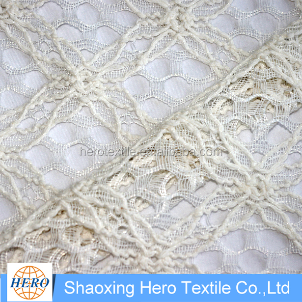 Soft 3D Embroidered Customized Cord Lace Fabric 5 Yard For Lingerie