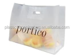 Grocery Store Small Run Popular Printed Plastic Shopping Bag