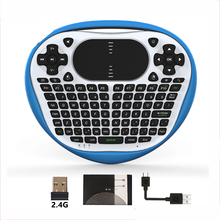 2.4G wireless drivers usb mini keyboard with touchpad