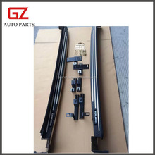 Replacement part for TOYOTA HIGHLANDER running board