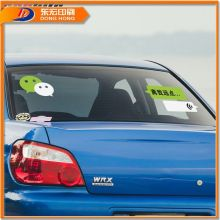 Reusable Car Window Sticker,Car Window Sticker Decal